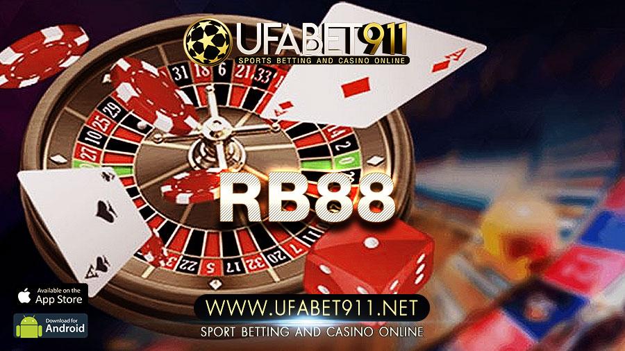 RB88 รีวิวเว็บพร้อมไขข้อข้องใจว่าได้เงินจริงหรือแค่มั่ว